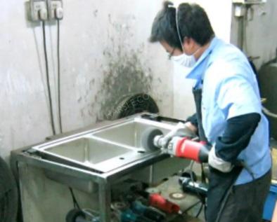 proceso de fabricación del fregadero de cocina